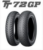 120/80-12 55J TL TT72GP